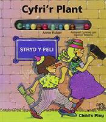 Cyfri'r Plant