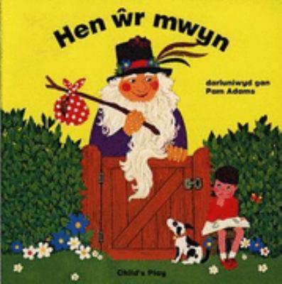 Hen Wr Mwyn