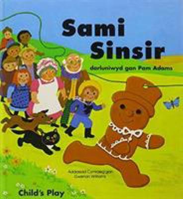 Sami Sinsir 9780859534819