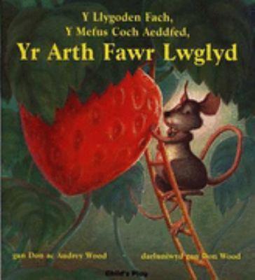 Yr Arth Fawr Lwglyd