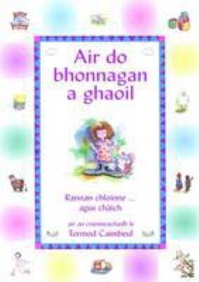 Air Do Bhonnagan a Ghaoil 9780861522712