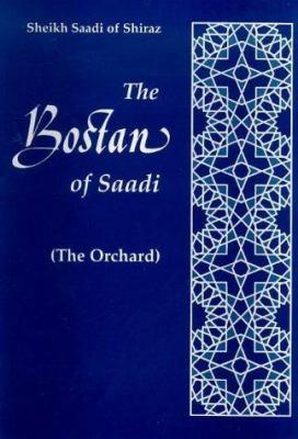 Bostan of Saadi