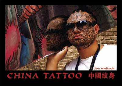 China Tattoo 9780867196986
