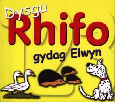 Dysgu Rhifo 9780862432089