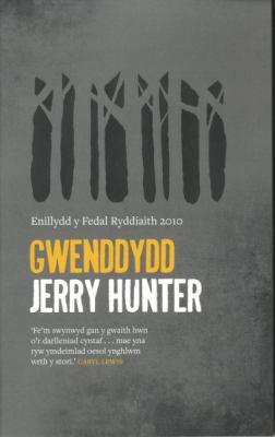 Gwenddydd 9780860742654