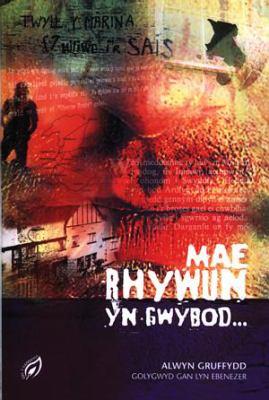 Mae Rhywun Yn Gwybod-- 9780863816758