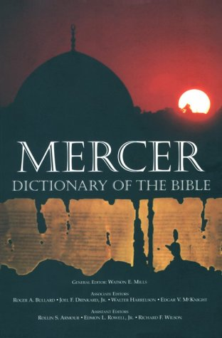 Mercer Dictionary of the Bible 9780865543737