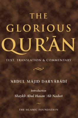 The Glorious Qur'an: Text, Translation & Commentary 9780860373605