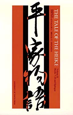 the tale of the heike essay Read this full essay on the way of the warrior in the tale of the heike the  way of the warrior in the tale of the heike heike monogatari, with its mul.