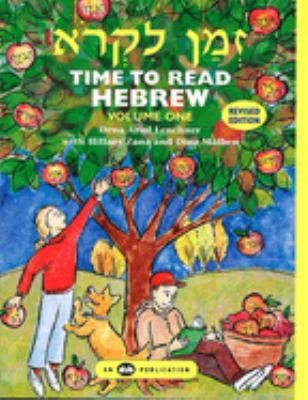 Time to Read Hebrew, Volume 1 9780867050745