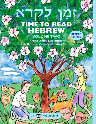 Time to Read Hebrew, Volume 2 9780867050752