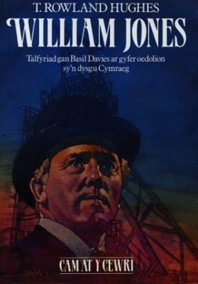 William Jones: AR Gyfer Oedolion Sy'n Dysgu Cymraeg 9780863832505