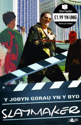 Y Jobyn Gorau Yn Y Byd 9780862439415