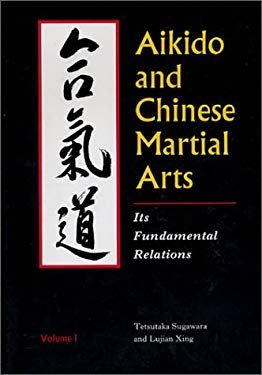 Aikido and Chinese Martial Arts: Its Fundamental Relations Vol.1 9780870409349