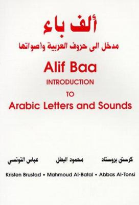 Alif Baa: Introduction to Arabic Letters and Sounds 9780878402922