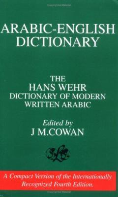 Arabic-English Dictionary 9780879500030