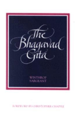 Bhagavad Gita-2nd Rev. Ed.: Revised Edition 9780873958301