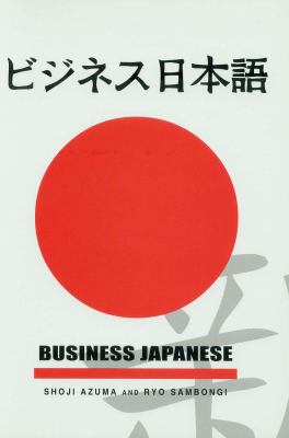 Business Japanese 9780878408559