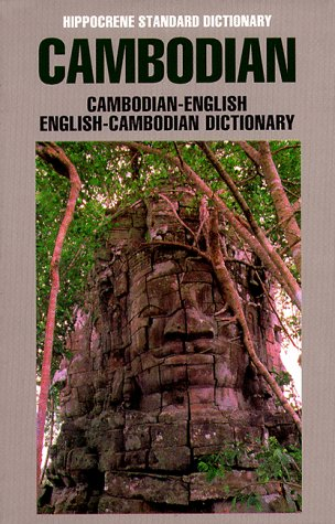 Cambodian-English, English-Cambodian Dictionary 9780870528187