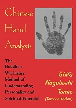 Chinese Hand Analysis 9780877288671