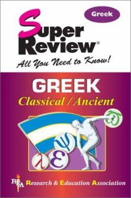 Classical/Ancient Greek