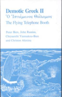 Demotic Greek II: The Flying Telephone Booth 9780874512083
