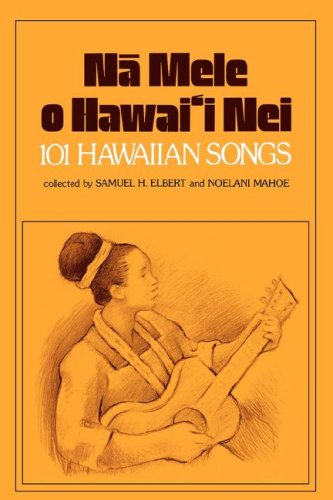 Elbert: Na Mele O Hawaii Nei 9780870222191