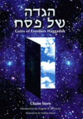 Gates of Freedom: A Passover Haggadah 9780874416626