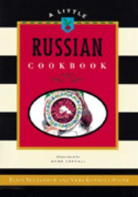 Little Russian Cookbook 90 9780877017943