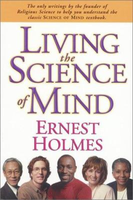 Living the Science of Mind CD: Unabridged Audio CD 9780875166278