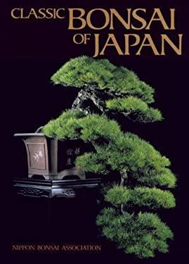 Masterpieces of Bonsai 9780870119330