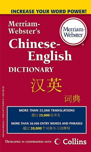 Merriam-Webster's Chinese-English Dictionary 9780877798590