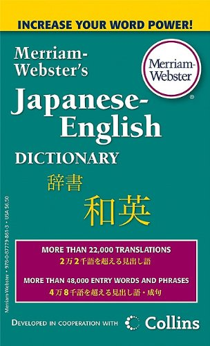 Merriam-Webster's Japanese-English Dictionary 9780877798613