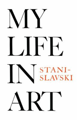 My Life in Art 9780878305506