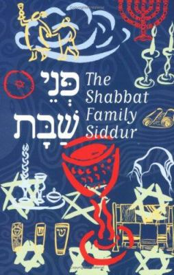 P'Nei Shabbat: Shabbat Family Siddur of Congregation B'Nai Jeshurun in New York City 9780874417159