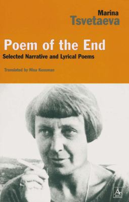 Poem of the End: Selected Narrative and Lyrical Poems 9780875011769