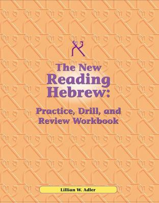 Practice Drill and Review for Reading Hebrew 9780874412161
