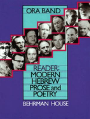 Reader: Modern Hebrew Prose and Poetry 9780874414806