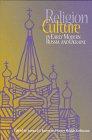 Religion & Culture 9780875802183