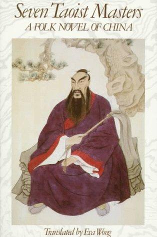 Seven Taoist Masters: A Folk Novel of China 9780877735441