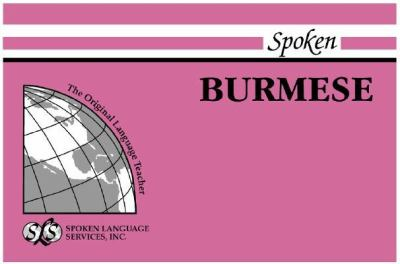 Spoken Burmese: Book I, Unit 1-12 [With 1] 9780879500269