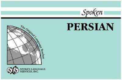 Spoken Persian [With 1]