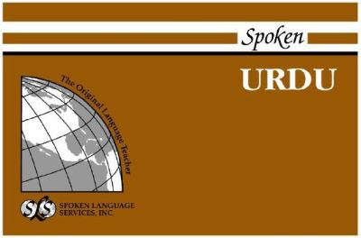 Spoken Urdu [With 1] 9780879503475