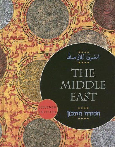 The Middle East 9780872893689