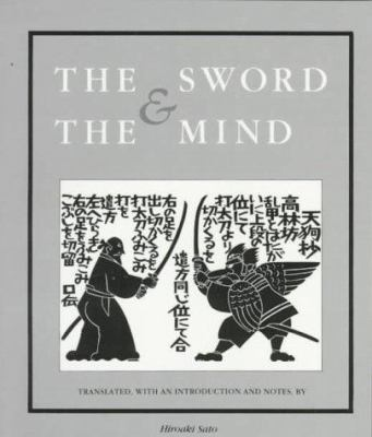 The Sword and the Mind 9780879512569