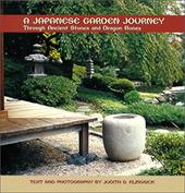 A Japanese Garden Journey: Through Ancient Stones and Dragon Bones 3933436