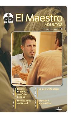 Adultos: El Maestro R Stica, Marzo-Agosto 9780882433554