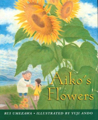 Aiko's Flowers 9780887764653