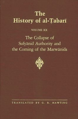 Collapse Sufyanid-Alta 20: The Collapse of Sufyanid Authority and the Coming of the Marwanids: The Caliphates of Mu'awiyah II a