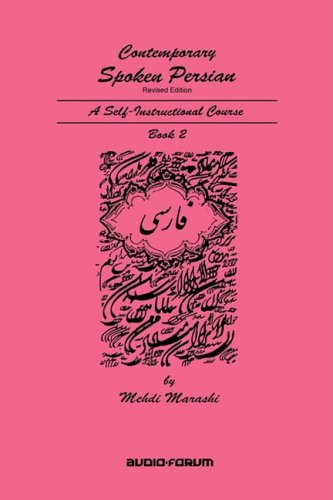 Contemporary Spoken Persian Volume 2